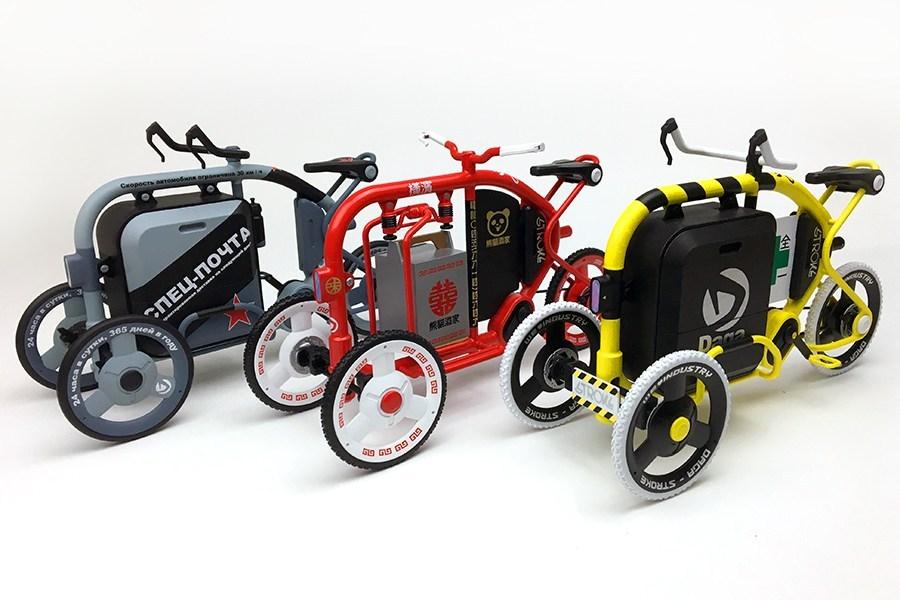 STROKEカーゴトライク(3輪カーゴバイク)ミニチュアコンセプト3種類